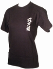 JAPAN SHIRT SAMURAI SPIRIT