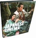 JAPANESE CINEMA - JAPANISCHES KINO - Books - Movies