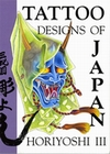 TATTOO DESIGNS OF JAPAN: HORIYOSHI III - Books - Tattoo