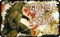 FRÜHSTÜCKSBRETTCHEN - GODZILLA (KING OF THE MONSTER)