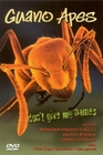 GUANO APES - DON`T GIVE ME NAMES - DVD - Musik