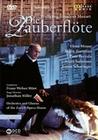 MOZART - DIE ZAUBERFLÖTE [2 DVDS] - DVD - Musik