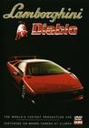 LAMBORGHINI DIABLO - DVD - Fahrzeuge