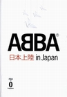 ABBA - IN JAPAN - DVD - Musik
