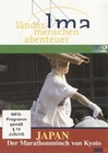 JAPAN - DER MARATHONMÖNCH VON KYOTO - LÄNDER... - DVD - Reise