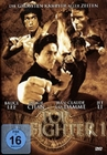TOP FIGHTER 1 - DVD - Eastern / Martial Arts