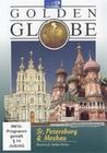 ST. PETERSBURG/MOSKAU - GOLDEN GLOBE - DVD - Reise