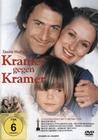 KRAMER GEGEN KRAMER - DVD - Unterhaltung