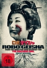 ROBO GEISHA - UNCUT VERSION