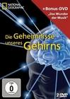 DIE GEHEIMNISSE UNSERES GEHIRNS - NG [2 DVDS] - DVD - Mensch