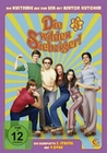 DIE WILDEN SIEBZIGER! - STAFFEL 3 [4 DVDS] - DVD - Comedy
