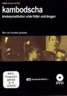 KAMBODSCHA - KINDERPROSTITUTION UNTER FOLTER... - DVD - Soziales