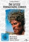 DIE LETZTE VERSUCHUNG CHRISTI - DVD - Unterhaltung