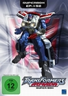 TRANSFORMERS - ARMADA - SUPERBOX [4 DVDS] - DVD - Anime