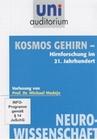 UNI AUDITORIUM - KOSMOS GEHIRN: HIRNFORSCHUNG... - DVD - Wissenschaft