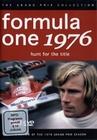 FORFORMULA ONE 1976 - HUNT FOR THE TITLE - DVD - Sport
