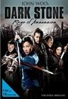 Dark Stone (DVD)