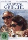 DER GROSSE GRIECHE - DVD - Unterhaltung