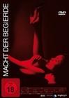 MACHT DER BEGIERDE - DVD - Erotik