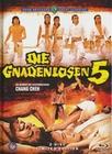 Die gnadenlosen 5 - Uncut [LE] (+ DVD)