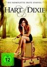 HART OF DIXIE - STAFFEL 1 [5 DVDS] - DVD - Unterhaltung
