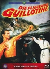 Die fliegende Guillotine (+ 2 DVDs) [LE]