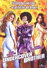 UNDERCOVER BROTHER - DVD - Action