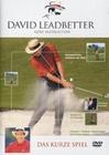 DAVID LEADBETTER - DAS KURZE SPIEL - DVD - Sport