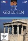 DIE GRIECHEN - DVD - Kultur