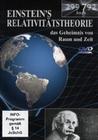 EINSTEIN`S RELATIVITÄTSTHEORIE - DVD - Wissenschaft