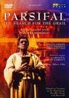 RICHARD WAGNER - PARSIFAL - DVD - Musik