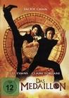 Das Medaillon (DVD)