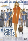 FLIGHT GIRLS - DVD - Komdie