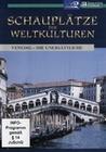 SCHAUPLÄTZE DER WELTKULTUREN - VENEDIG - DVD - Kultur
