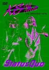 STATUS QUO - XS ALL AREAS - DVD - Musik