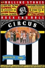 ROLLING STONES - ROCK AND ROLL CIRCUS - DVD - Musik