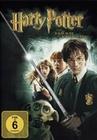 HARRY POTTER UND DIE KAMMER DES SCHRECKENS - DVD - Fantasy