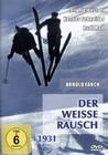 DER WEISSE RAUSCH - DVD - Unterhaltung