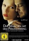 DAS MÄDCHEN MIT DEM PERLENOHRRING [2 DVDS] - DVD - Unterhaltung