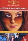 LASS DIR WAS EINFALLEN - DVD - Komödie
