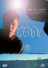 GERRY - DVD - Unterhaltung