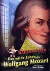 DER WADENMESSER ODER DAS WILDE LEBEN DES WOLFG. - DVD - Musik