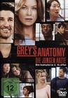 GREY`S ANATOMY - STAFFEL 1 [2 DVDS] - DVD - Unterhaltung