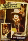 BOB DYLAN - 1975-1981/ROLLING THUNDER AND THE... - DVD - Musik
