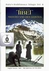 TIBET - WIDERSTAND DES GEISTES - DVD - Kultur