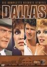 DALLAS - STAFFEL 6 [8 DVDS] - DVD - Unterhaltung