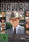 DALLAS - STAFFEL 7 [8 DVDS] - DVD - Unterhaltung