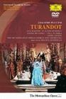 GIACOMO PUCCINI - TURANDOT - DVD - Musik