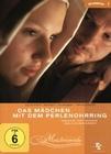 DAS MÄDCHEN MIT DEM PERLENOHRRING - MEISTERWERKE - DVD - Unterhaltung