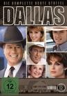 DALLAS - STAFFEL 8 [8 DVDS] - DVD - Unterhaltung